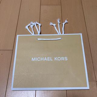 マイケルコース(Michael Kors)のマイケルコース ショッパー(ショップ袋)