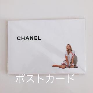 CHANEL - シャネル ポストカード 非売品