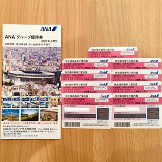 ANA(全日本空輸) - ANA 株主優待券 9枚