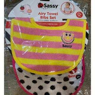 サッシー(Sassy)のサッシー エアリータオル ビブセット(ベビースタイ/よだれかけ)