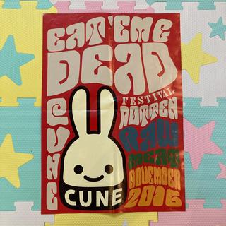 キューン(CUNE)のCUNE ポスター (1枚)(ポスター)