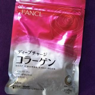 FANCL - ファンケル ディープチャージ コラーゲン  180粒(約30日分)