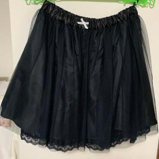 クミキョク(kumikyoku(組曲))の組曲 スカート 150~160(スカート)