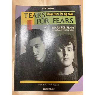バンドスコア TEARS FOR FEARS(楽譜)