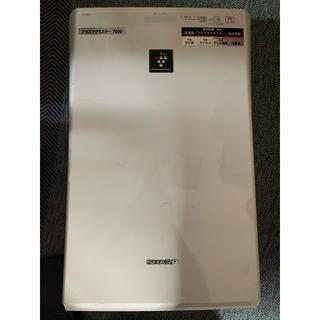 SHARP - 空気清浄機 SHARP プラズマクラスター7000