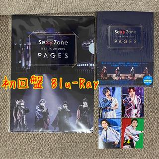 セクシー ゾーン(Sexy Zone)の【特典付】Sexy Zone PAGES 初回盤 Blu-Ray(アイドル)