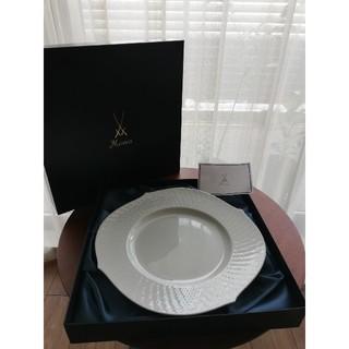 マイセン(MEISSEN)の【Meissen】ホワイト波の戯れ ディナープレート ワンプレート 28㎝ 1枚(食器)