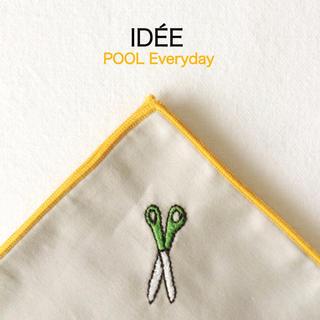 イデー(IDEE)の❂未使用❂ IDEE POOL Everyday ハンカチ ハサミ(ハンカチ)