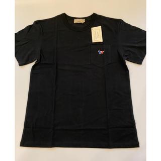 メゾンキツネ(MAISON KITSUNE')の【Sサイズ】新品 メゾンキツネ Maison Kitsune Tシャツ ブラック(Tシャツ/カットソー(半袖/袖なし))
