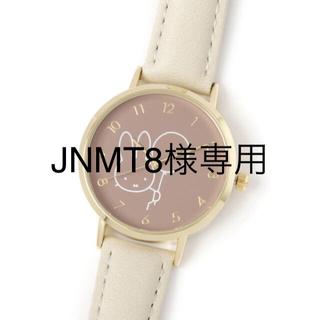 スタディオクリップ(STUDIO CLIP)の【JNMT8様専用】ミッフィー  腕時計 スタディオクリップ(腕時計)