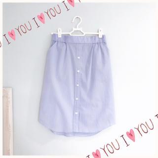 NOLLEY'S - 【NOLLEY'S】ストライプシャツ素材スカート