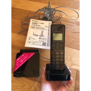シャープ(SHARP)のデジタルコードレス電話機 ナンバーディスプレイ対応(その他)