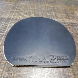 ヤサカ(Yasaka)の卓球 ラバー ラクザXソフト黒 厚 (卓球)