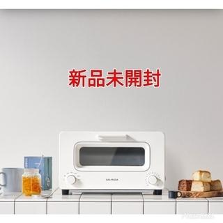 BALMUDA - 【新品未開封】バルミューダ トースター 白 ホワイト