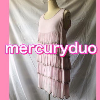 マーキュリーデュオ(MERCURYDUO)のマーキュリー デュオ mercuryduoワンピース(ミニワンピース)