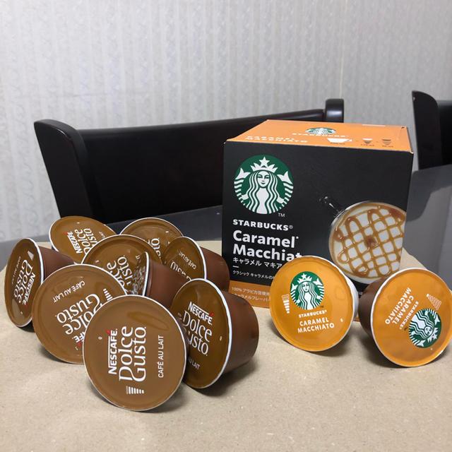 Nestle(ネスレ)のネスレ ドルチェグスト カプセル 2種セット❤️16杯分 食品/飲料/酒の飲料(コーヒー)の商品写真