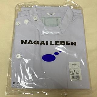 ナガイレーベン(NAGAILEBEN)のナガイレーベン  白衣 ユニフォーム 男性 診療衣 半袖 新品(その他)