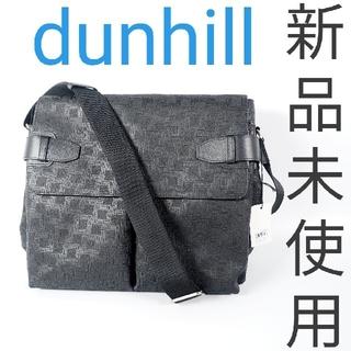 ダンヒル(Dunhill)の【新品 レア】ダンヒル ディーエイト ショルダーバッグ 310(ショルダーバッグ)