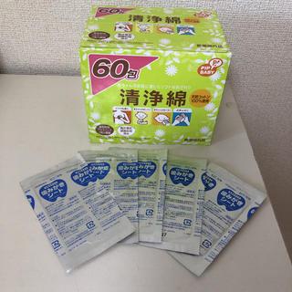 清浄綿+歯磨きシート(その他)