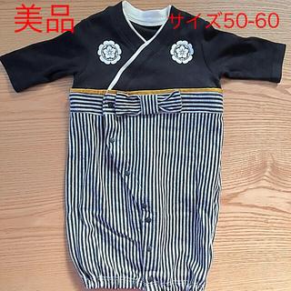 ベルメゾン(ベルメゾン)の【美品】袴風ロンパース(50-60サイズ)(和服/着物)
