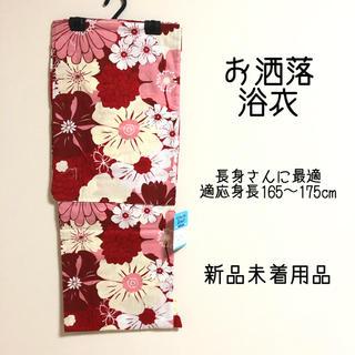 570 レディース 浴衣 変わり織 納涼感 【 新品未使用未着用品 】(浴衣)