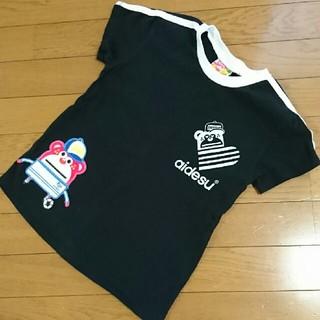 JAM - jam130 キック&ダッシュ BLACK Tシャツ