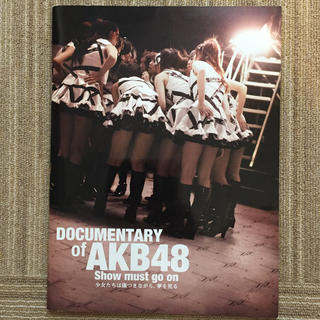 DOCUMENTARY of AKB48  パンフレット