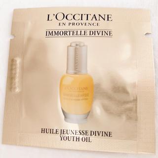 ロクシタン(L'OCCITANE)のロクシタン IM ディヴァイン インテンシヴオイル(フェイスオイル/バーム)