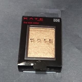 KATE - ケイト ザ アイカラー 006 (グリッター)ブロンズ(1.4g)