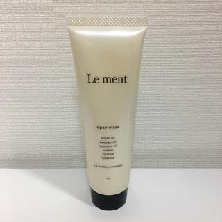 Cosme Kitchen - Le ment リペアマスクN ヘアトリートメント