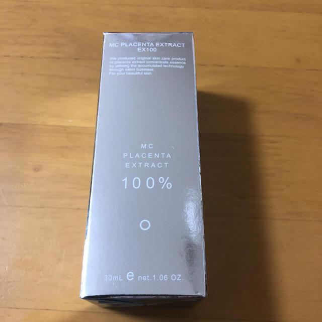 FROMFIRST Musee(フロムファーストミュゼ)のミュゼ MCプラセンタエキスEX100 30ml コスメ/美容のスキンケア/基礎化粧品(美容液)の商品写真