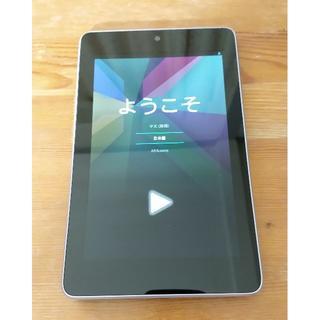 エイスース(ASUS)のタブレット ASUS Nexus7 32G(2012)(タブレット)