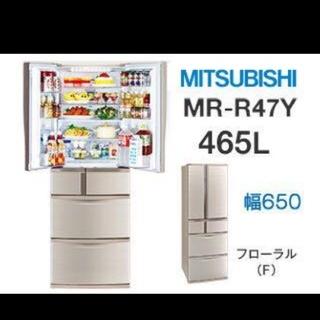 三菱 - 冷蔵庫 フレンチドア  可動時間少ない 省エネ 電気代が安い