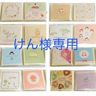 メッセージカード 5(カード/レター/ラッピング)