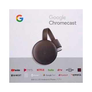 Google Chromecast グーグルクロームキャスト