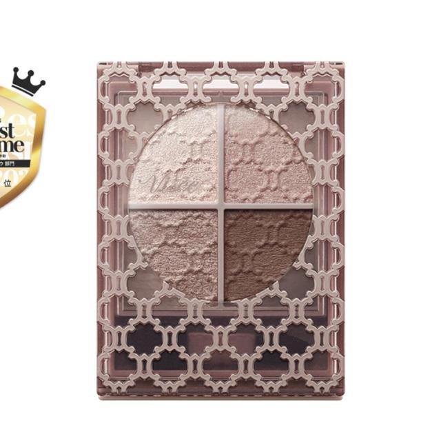 VISEE(ヴィセ)のVisee グロッシーリッチアイズN BR-5 ココアブラウン コスメ/美容のベースメイク/化粧品(アイシャドウ)の商品写真