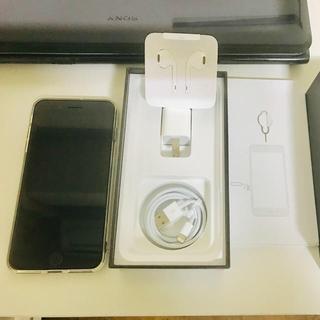 iPhone - iPhone7plus sim free
