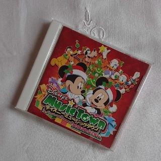 ディズニー(Disney)のディズニー ミュージックタウン〜クリスマス・パーティー[CD](キッズ/ファミリー)