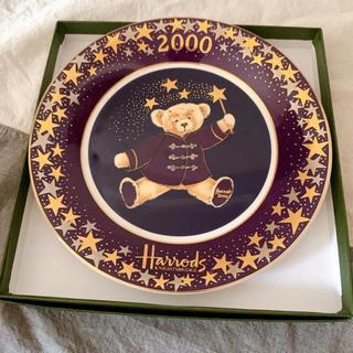 ハロッズ(Harrods)のHarrods テディーベア 2000年 お皿(食器)