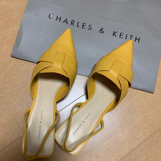 Charles and Keith - Mustard colour heels