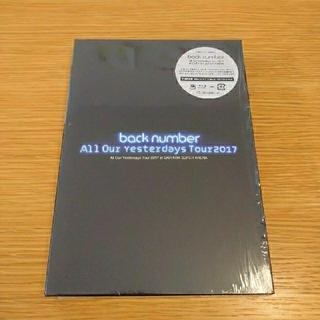 バックナンバー(BACK NUMBER)のbacknumber DVD(ミュージック)