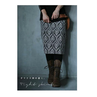 アンティカ(antiqua)の美品 アンティカ ジャガード柄スカート・リブ  ベージュベース(ひざ丈スカート)
