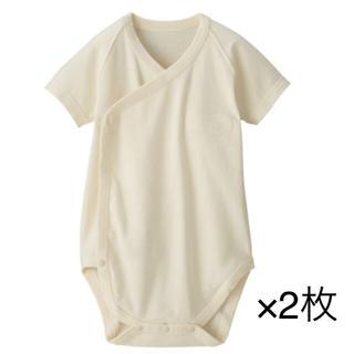 ムジルシリョウヒン(MUJI (無印良品))の無印良品 無染色オーガニックコットンフライス半袖ボディスーツ 70×2枚(肌着/下着)