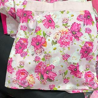 EmiriaWiz - EmiriaWiz ベルフルール セットアップ スカート