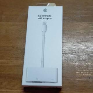 Apple - Apple純正 Lightning - VGAアダプタ