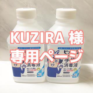 ビオレ 空ボトル 6個セット(日用品/生活雑貨)