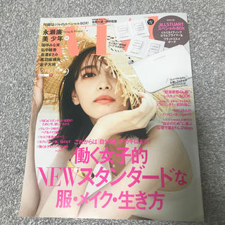 Johnny's - With 9月号の雑誌のみ