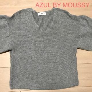 アズールバイマウジー(AZUL by moussy)のAZUL BY MOUSSY★ゆるチュニック(チュニック)