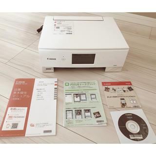 Canon - キャノンTS8330 プリンター インク付き 超美品 ホワイト