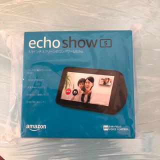 エコー(ECHO)のAmazon Echo show 5 チャコール(ディスプレイ)